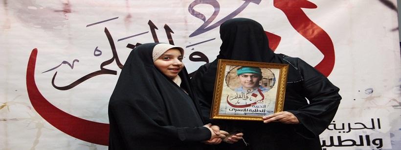 ائتلاف 14 فبراير: مبارك تفوّق طلبتنا الأحبّة في ميادين العلم