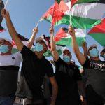 فلسطين تستعد لتظاهرة كبرى رفضًا لمخططات الضمّ