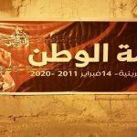 جدران بلدتي «أبو صيبع والشاخورة» تزدان بصور الفقيه القائد قاسم