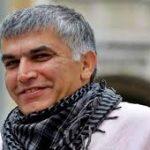 ائتلاف 14 فبراير يهنّئ الحقوقيّ«نبيل رجب» على نيله حريّته