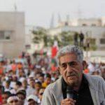 العرادي يعزّي البحرين برحيل المناضل «أحمد البوسطة»