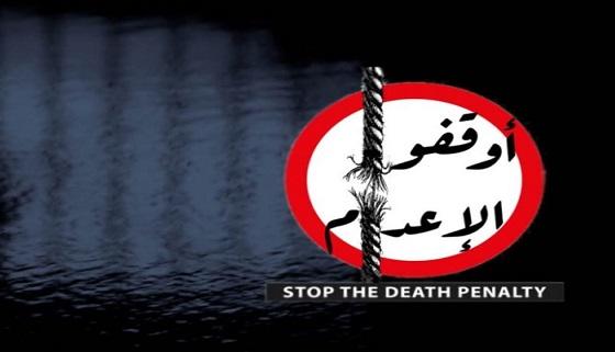 برلمانيّون فرنسيّون يطالبون النظام الخليفيّ بوقف أحكام إعدام