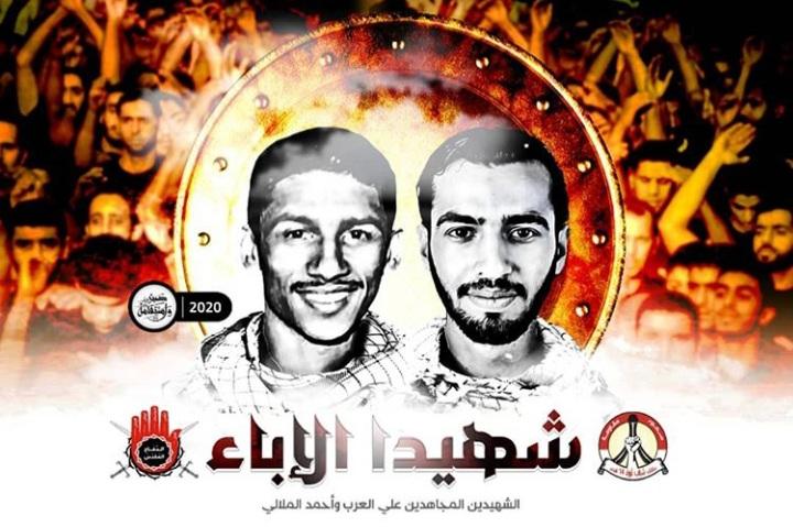 إحياء ذكرى شهيدي الإباء «علي العرب وأحمد الملالي»