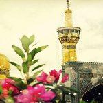 ائتلاف 14 فبراير يهنّئ المسلمين بذكرى ولادة الإمام الرضا«ع»