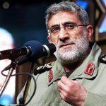 قائد فيلق القدس يدعو الأمريكيّين إلى عدم اتهام الآخرين بما يجري في بلادهم