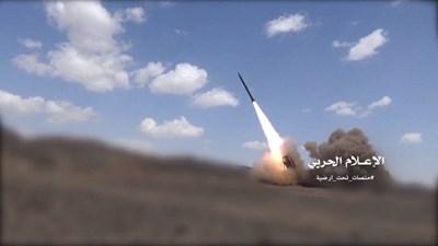 اليمنيّون يثأرون لشهدائهم بصواريخ بالستيّة في العمق السعودي