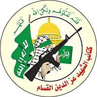 المقاومة الفلسطينية تستذكر انتصاراتها على الصهاينة في تموز 2014