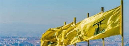 حزب الله يدين إساءة جريدة «الشرق الأوسط» للمرجع السيستاني
