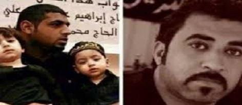برلمانيّون بريطانيّونيطالبونبوقف أحكام الإعدام في البحرين