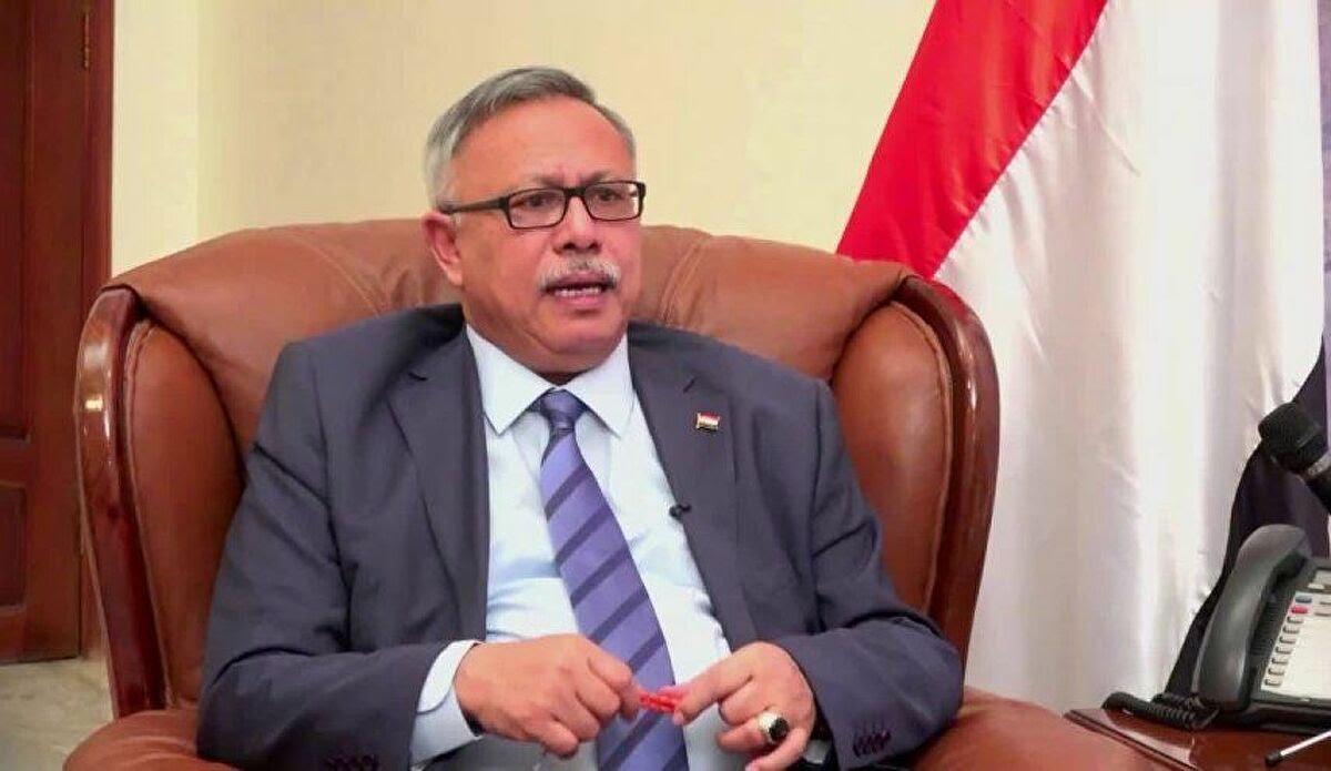 رئيس الوزراء اليمني: شطب السعودية من منتهكي حقوق الأطفال وصمة عار في جبين الأمم المتحدة