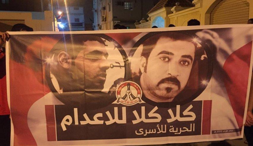 لجنة قانونيّة بريطانيّة تدعو إلى إلغاء أحكام الإعدام في البحرين