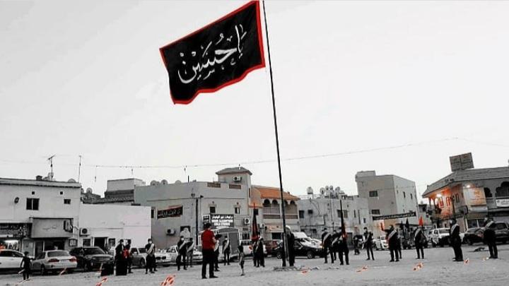 البحرانيّون يرفعون راية الإمام الحسين «ع» عشيّة محرّم