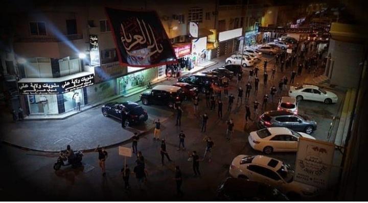 تحت شعار «سنحييها» استمرار إحياء عاشوراء في البحرين بالرغم من التضييق الخليفيّ الممنهج