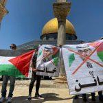 الأحزاب اليمنيّة تدين التطبيع وتؤكّد دعمها الشعب الفلسطيني حتى النصر