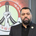 العرادي يشدّد على مضامين بيان «الائتلاف» حول الإحياء العاشورائيّ في البحرين