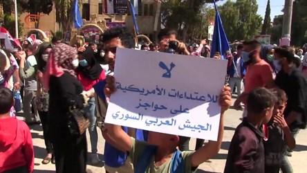احتجاجات شعبية في الشمال السوري لطرد المحتلين الأتراك والأمريكان