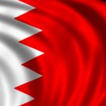شعب البحرين يحيي الذكرى الـ49 لاستقلال البحرين