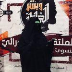 نسويّة ائتلاف 14 فبراير تشدّد على ضرورةالالتزام بالرؤية العلمائية المتعلقة بالإحياء العاشورائي