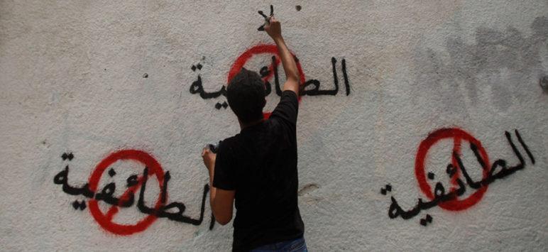 أقلام النظام الخليفيّ «الرخيصة» تزدري الشيعة وعاشوراء.. ولا من محاسب