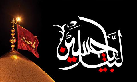 دعوة إلى مسيرات التلبية الحسينيّة