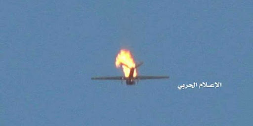 الدفاعات اليمنيّة تسقط طائرة تجسس أمريكية