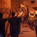 حراك شعبيّ مناهض للتطبيع والعاصمة المنامة تشهد مسيرة غاضبة