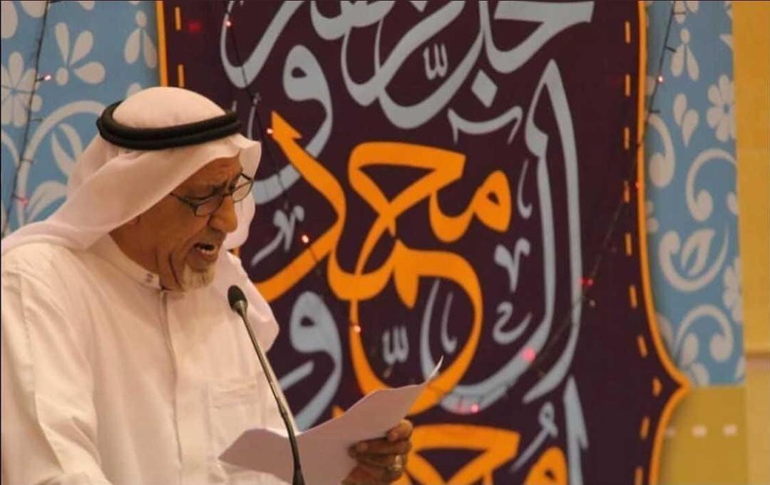 «الحملة الأهليّة لمقاومة التطبيع» تهنّئ الشاعر «عبد الحسين أحمد» لمعانقته الحريّة