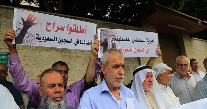 مجلس جنيف للحقوق والحريات: محاكمات الفلسطينيين في السعودية تفتقر إلى العدالة