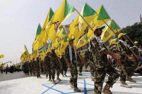 كتائب حزب الله تدعو المجاهدين إلى ضرب المحتلّ الأمريكي في حال انتهت الهدنة