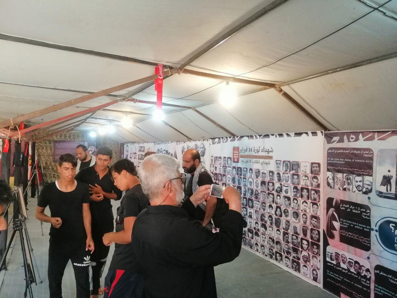 إدارة «معرض شهداء البحرين»: ظروف حالت دون إقامة المعرض هذا العام
