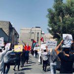 شعب البحرين يعبّر عن رفضه زيارة الوفد الصهيوني للمنامة بحراك ثوريّ