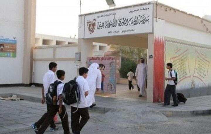 ائتلاف 14 فبراير يوجّه التحيّة للمعلّمين والطلبة مع بداية العام الدراسي الجديد