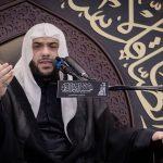تجديد حبس خطيب حسينيّ لمدّة 15 يومًا على ذمّة التحقيق