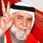 منظّمات حقوقيّة تطالب بالإفراج الصحيّ عن الرمز المعتقل «الأستاذ حسن مشيمع»