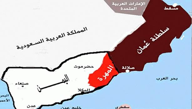 النظام السعودي يسعى إلى احتلال المهرة اليمنية لتقليل اعتماده على مضيق هرمز