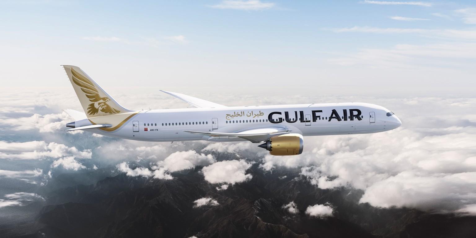 الحملة الأهليّة لمقاومة التطبيع تُدرج شركة«طيران الخليج» على لائحة المقاطعة الشعبيّة
