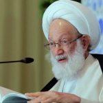 الفقيه القائد آية الله قاسم: ولاية دائرة الأوقاف الجعفريّة في البحرين غير شرعيّة