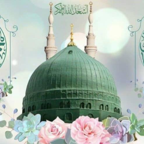 ائتلاف 14 فبراير يهنئ المسلمين بولادة النبيّ الأكرم محمد«ص»