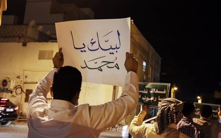 تظاهرة في الدراز رفضًا للإساءة للنبيّ الأكرم «ص»