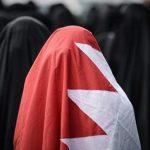 النظام الخليفيّ يفرج عن «طفلة» بعد احتجازها قسرًا 3 أيّام
