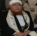 رابطة علماء اليمن: خطوات التطبيع جميعها بتوجّه سعودي لبيع القضيّة الفلسطينيّة