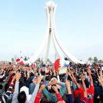 موقف سياسيّ: شعب البحرين يستحقُّ نظامًا حديثًا عادلاً يُنهي عقودًا طويلة من الاستبداد والديكتاتوريّة