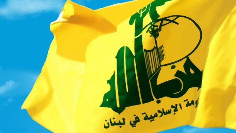"""محور المقاومة يدين اغتيال العالم النووي الإيراني """"زادة"""" ويصفه بالعمل الجبان"""