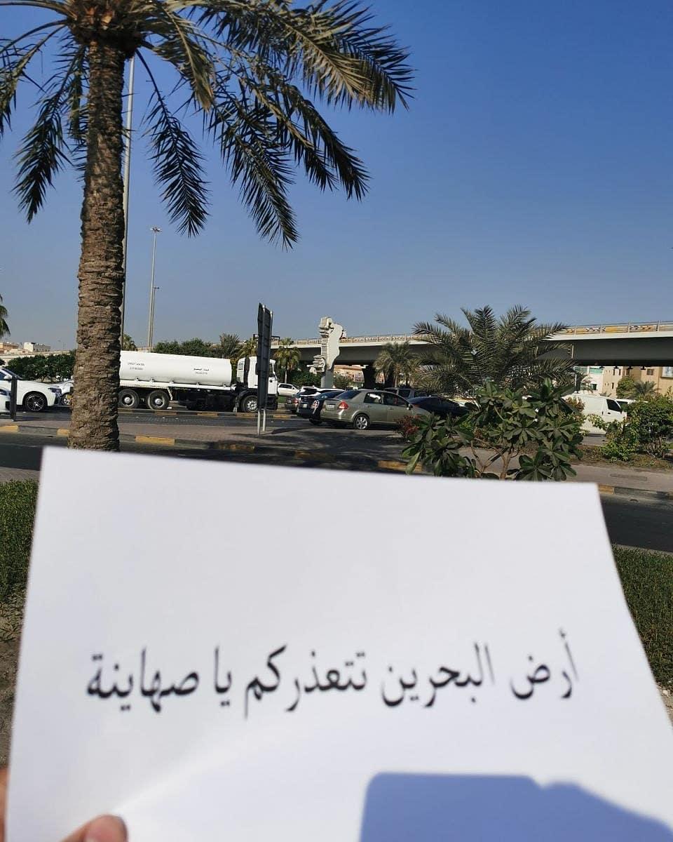 «الحملة الأهليّة لمقاومة التطبيع» ترفض زيارة نتنياهو لأرض البحرين