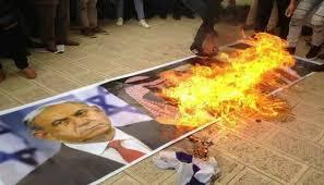 حراك غاضب رفضًا لزيارة «نتيناهو» للبحرين
