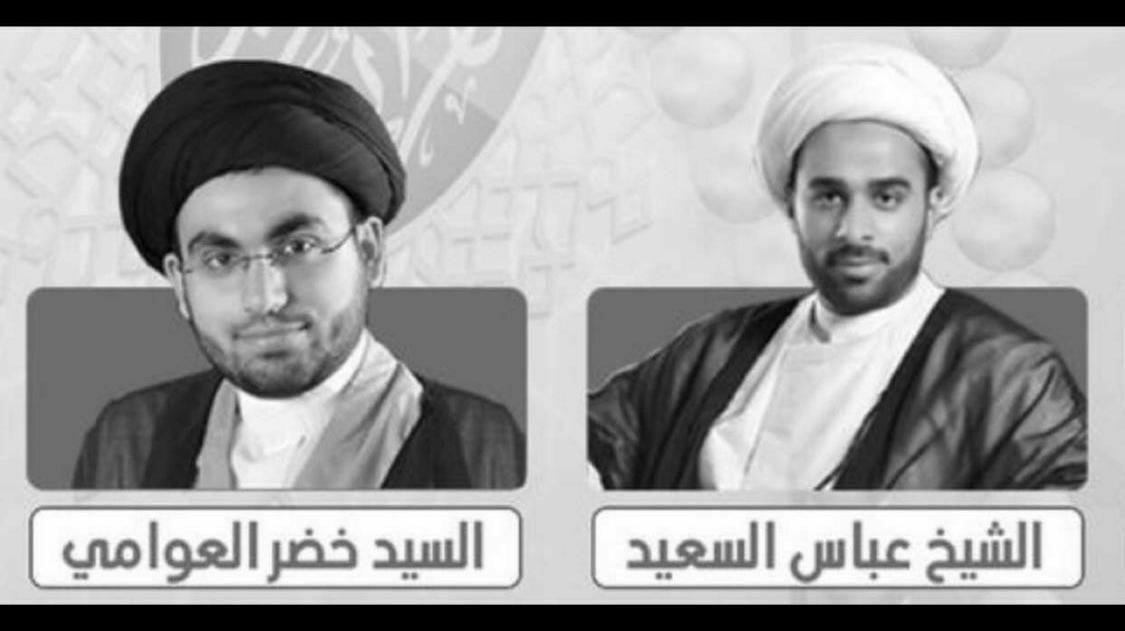 النظام السعوديّ يعتقل عالمَي دين من العواميّة