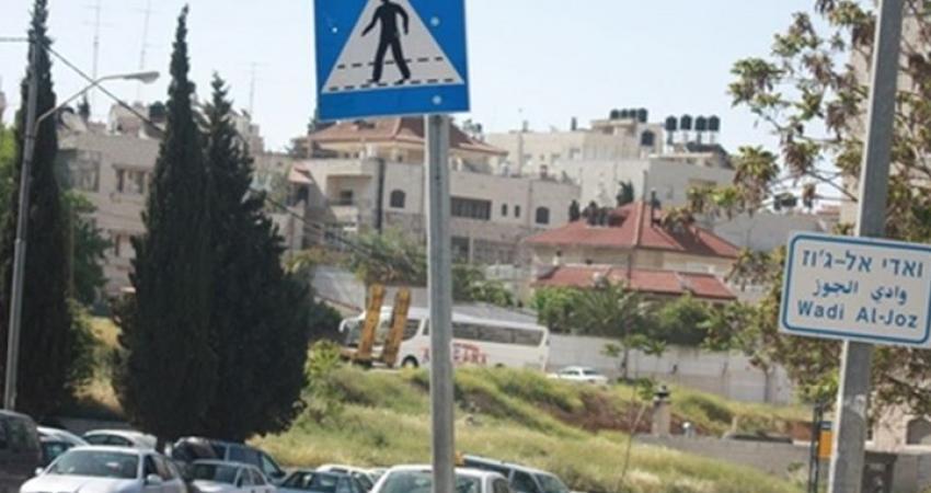الإمارات تستثمر في مشروع تهويد القدس وتشريد آلاف الفلسطينيين