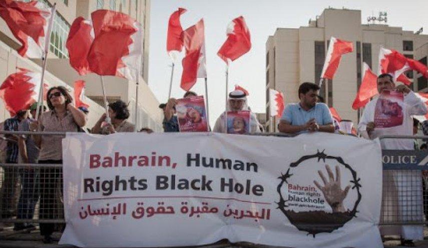 مطالبات حقوقيّة بوقف الانتهاكات في البحرين ورفض ترشّح النظام لرئاسة مجلس حقوق الإنسان