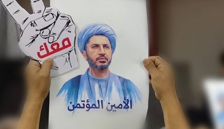 في ذكرى اعتقال الشيخ «علي سلمان» وقفة تضامنيّة ومطالبات حقوقيّة بالإفراج عن معتقلي الرأي
