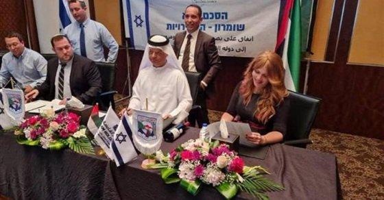 تواطؤ الأنظمة الخليجيّة بشرائها منتجات صهيونيّة يفاقم الأزمة الاقتصاديّة على الفلسطينيّين